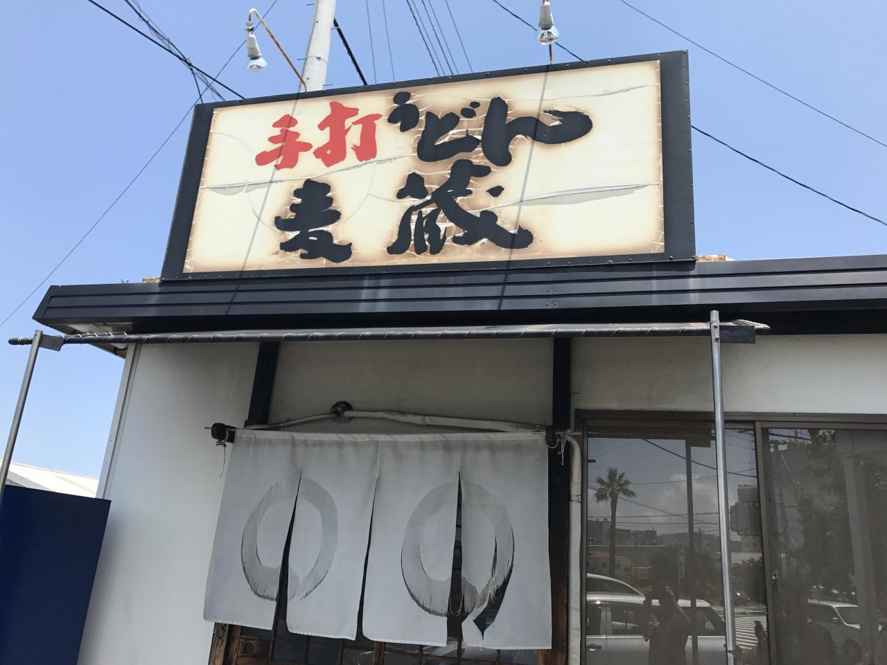 香川高松ツーリング!!